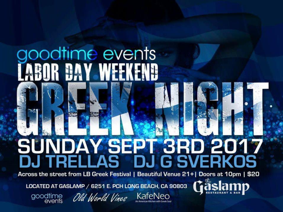 Long Beach Greek Night Sunday 9 3